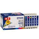 EPSON インクカートリッジ IC6CL32(送料無料)
