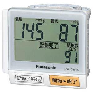 パナソニック 血圧計(手首式) EW−BW10−S (シルバー)