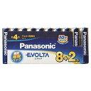 パナソニック 「単4形乾電池」アルカリ乾電池「EVOLTA」8+2本パック LR03EJSP/10S