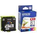 EPSON インクカートリッジ (カラー4色一体型) ICCL81