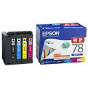 EPSON インクカートリッジ (4色パック) IC4CL78(送料無料)