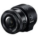 ソニー レンズスタイルカメラ QX1 パワーズームレンズキット ILCE‐QX1L BQ(送料無料)