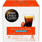 ネスレ ドルチェグスト専用カプセル「レギュラーコーヒーカフェインレス(ルンゴ デカフェート)」(16杯分) CAF16001(カフェインレス)