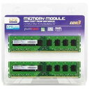 CFD DDR3-1600 240pin DIMM (4GB 2枚組) W3U1600PS‐4G