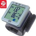 日本精密測器 手くび式デジタル血圧計 WSK‐1021J (シルバー)(送料無料)