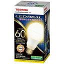 東芝 LED電球(電球色・口金E26)「一般電球タイプ」 LDA8L‐G/60W