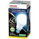 東芝 LED電球(昼白色・口金E26)「一般電球タイプ」 LDA7N‐G/60W