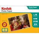 コダック インクジェット専用高品質フォトペーパー KPE‐200LN