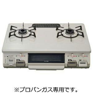 リンナイ ガステーブル(プロパンガス用/右強火タイプ) KGM64BER(LP)【送料無料】