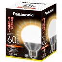 パナソニック LED電球 ボール電球タイプ 8.8W(電球色相当)「一般電球タイプ」 LDG9LG2