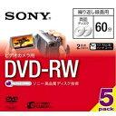 ソニー ビデオカメラ用 8cmDVD−RW(両面)5枚パック 5DMW60A