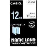 CASIO ネームランド テープカートリッジ スタンダードテープ(12mm) XR12(WE) <白×黒文字>
