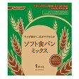 パナソニック ソフト食パンミックス(1斤分×5) SD−MIX62−A