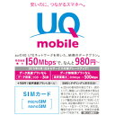 UQMOBILE UQ mobile エントリーパッケージ 「返品・交換不可」 VEK02JXV