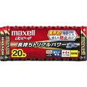 マクセル 「単4形乾電池」アルカリ乾電池「ボルテージ」20本 LR03‐T‐20P