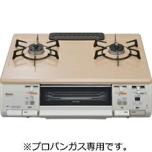 リンナイ ガステーブル(プロパンガス用/左強火タイプ) KGM63VT‐TWL(LP)【送料無料】