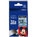 ブラザー ラベルライター用キャラクターテープ (12mm幅/黒文字/ミッキーブルー) TZe‐MB31