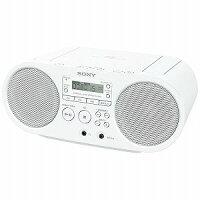 ソニーZS‐S40(W)(ホワイト)