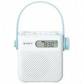 ソニー FM/AMシャワーラジオ ICF‐S80【送料無料】
