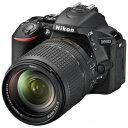 ニコン デジタル一眼 D5500「18−140 VR レンズキット」(ブラック) D5500 18‐140 VR レンズキット【送料無料】