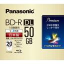 パナソニック 録画用 BD−R DL 1−4倍速 50GB 20枚「インクジェットプリンタ対応」 LM‐BR50LP20(送料無料)