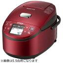 日立 圧力スチームIH炊飯ジャー「蒸気カット極上炊き圧力&スチーム」(1升) RZ‐XV180BKM‐R(レッド)(送料無料)