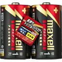 マクセル 「単1形乾電池」アルカリ乾電池×2本 「ボルテージ」 LR20‐T‐2PY