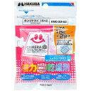 ハクバ写真産業 強力乾燥剤キングドライ 15×2(15g×2袋入) KMC33S2