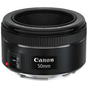 Canon EF50mm F1.8 STM「キヤノンEFマウント」 EF5018STM【送料無料】
