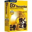 ソースネクスト 画像・動画編集ソフト B's Recorder 13