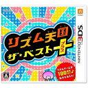任天堂 ニンテンドー3DSソフト リズム天国 ザ・ベスト+...
