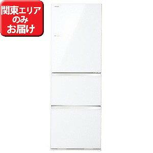 東芝 3ドア冷蔵庫(363L・右開き) GR‐H38SXV‐ZW (クリアシェルホワイト)(標準設置無料)