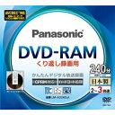 パナソニック 録画用DVD−RAM 両面 2−3倍速 1枚 カートリッジあり CPRM対応 LM−AD240LA