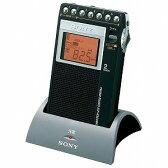 ソニー FM/AM PLLシンセサイザーラジオ(充電スタンド付属) ICF‐R354MK【送料無料】