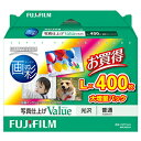 [point double] is WPL400VA [entering 400 pieces of large size] Fuji Film 写真用紙画彩写真仕上 げ Value (value)