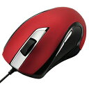エレコム 5ボタンレーザーマウス【レッド】 M−LY2ULRD