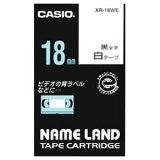 CASIO ネームランド テープカートリッジ スタンダードテープ(18mm) XR18(WE) <白×黒文字>