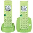 シャープ 「子機2台」デジタルコードレス留守番電話機 JD‐S07CW‐G (グリーン系)(送料無料)