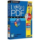 ソースネクスト 〔Win版〕 いきなりPDF BASIC Edition Ver.3 イキナリPDFBASICV3ライセンスヨ