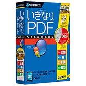 ソースネクスト 〔Win版〕 いきなりPDF STANDARD Edition Ver.3 イキナリPDFSTANV3