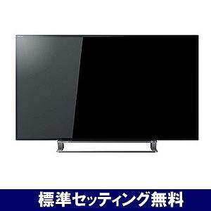 東芝 43V型 地上・BS・110度CSチューナー内蔵4K対応液晶テレビ 「REGZA」 43G20X【標準設置無料】