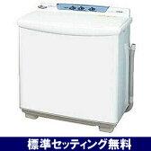 日立 二槽式洗濯機(8.0kg) PS‐80S‐W (ホワイト)【標準設置無料】