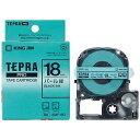 キングジム テプラ カラーラベルテープ(パール緑テープ/黒文字/18mm幅) SMP18G