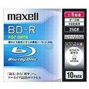 マクセル 1〜6倍速対応 データ用Blu−ray BD−Rメディア(25GB・10枚) BR25PWPC.10S