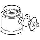 パナソニック 食器洗い乾燥機用 分岐水栓 CB−SKB6(送料無料)