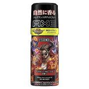 日本リーバ AXE(アックス) フレグランスボディスプレー エッセンス 60g アックスBSエッセンス