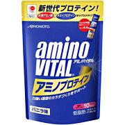 味の素 アミノプロテイン アミノバイタル(バニラ風味/10本入りパウチ)16AM2600 アミノバイタル アミノプロテインバニラ