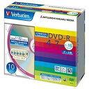 三菱化学 1〜16倍速対応 データ用DVD−Rメディア CPRM付き DHR47JDS10V1