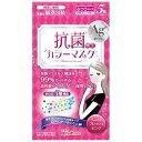 アイリスオーヤマ アイリスオーヤマ 抗菌加工カラーマスク ピンク Mサイズ 5枚入  NCK‐5PM