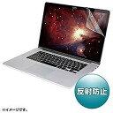サンワサプライ 液晶保護フィルム「MacBook Pro Retina ディスプレイモデル 15インチ用」 LCD‐MBR15F